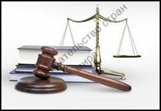 Классовая сущность декриминализации