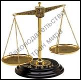 Недостаточность существующих юридических гарантий прав потерпевших от полицейских