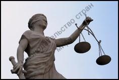 Идея реформы англосаксонского уголовно-процессуального права