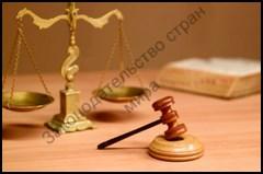Политические предпосылки формирования принципа законности