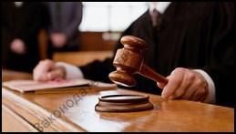 Реформа уголовно-процессуального законодательства