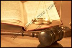 Закон о правосудии по уголовным делам