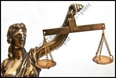 Современная западногерманская юстиция