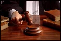 Доктрина контроля над преступностью