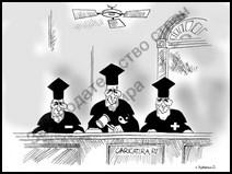 Право вышестоящих судебных инстанций