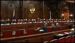 Ограничение сферы деятельности английского суда