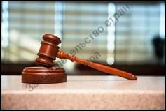 Арест по своей юридической природе