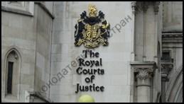 Реформа буржуазной уголовной юстиции