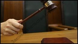 Изменение соотношения между процессуальной деятельностью суда и внепроцессуальной деятельностью полиции